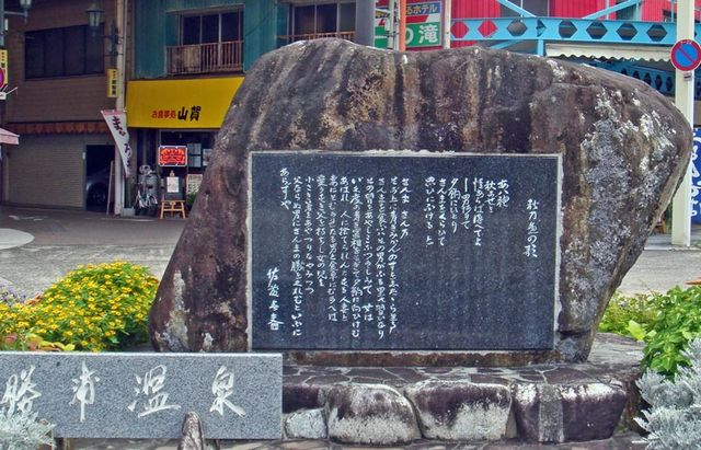 100925_sanma