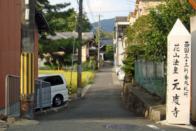 101016_gankeiji1