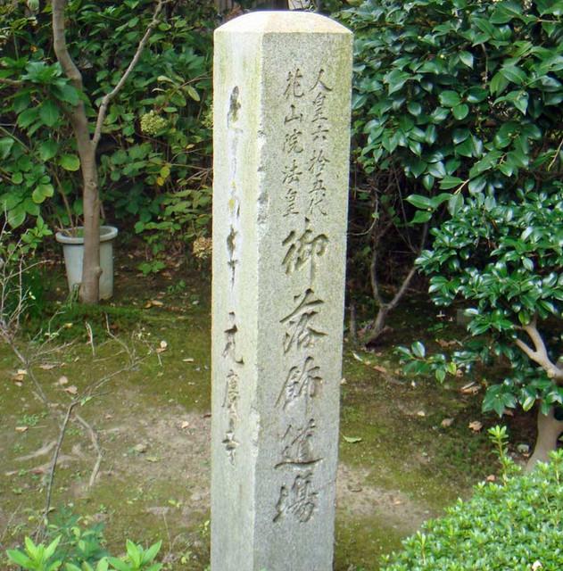 101016_gankeiji3