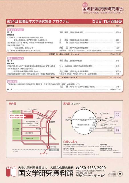 101026_kokusai1