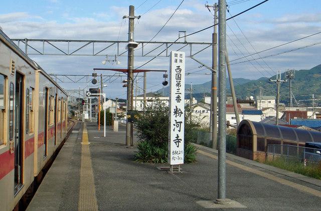 101027_kokawaeki