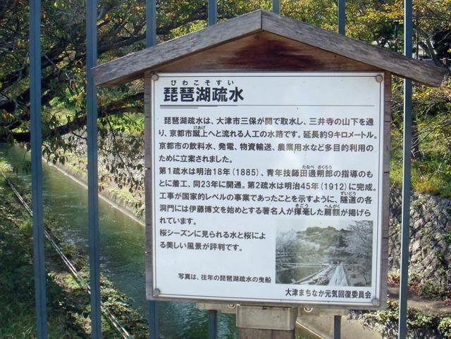 101017_miisosui1
