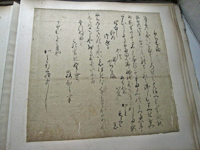 110110_img_1335fujibakama1