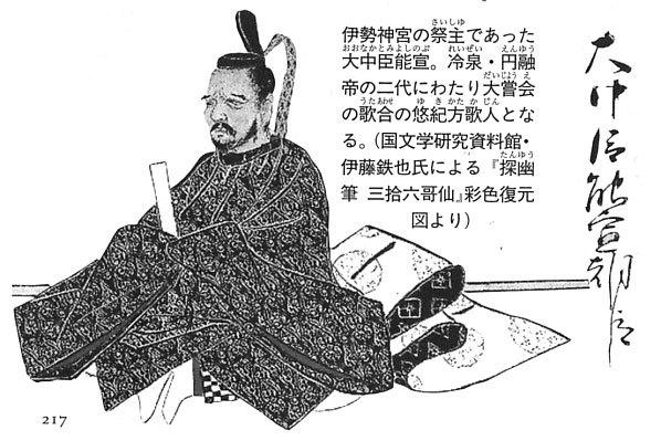 110111_yosinobu_2