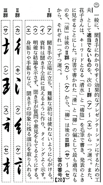 H23kyotokokugo