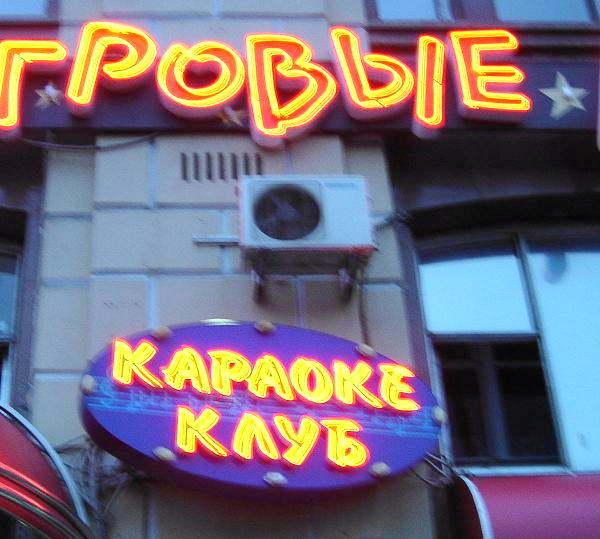 110330_karaoke