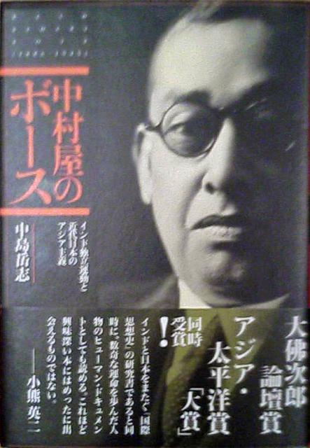 110515_nakajima