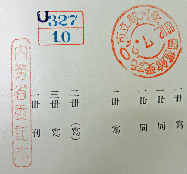 110602_kenetsug5