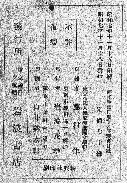 110608_s7okuzuke1