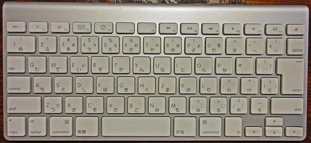 110725_keyboard