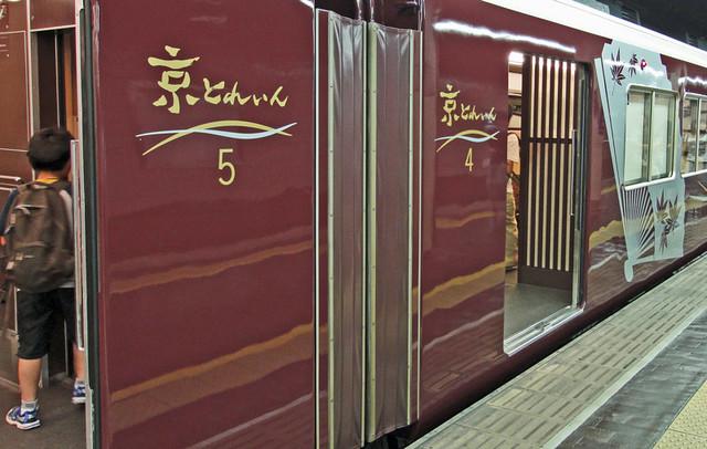 110807_train5