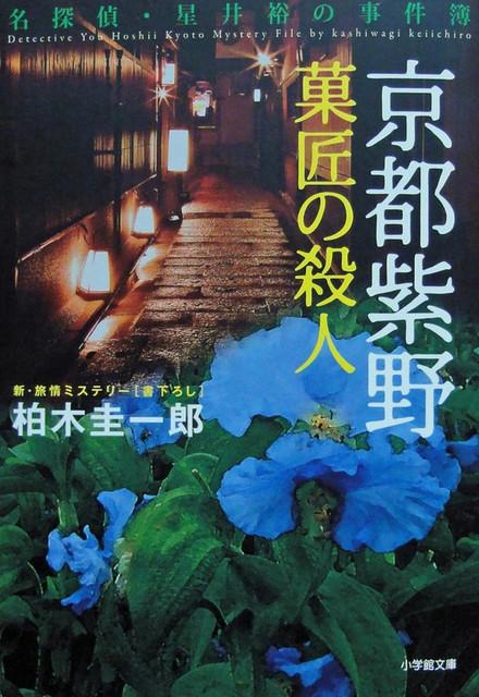 110831_book