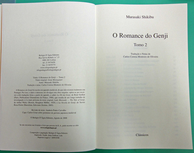 111110_genji02