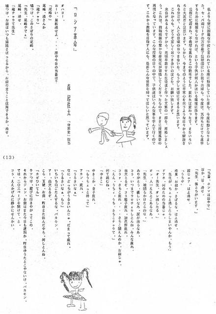111206_heguri213