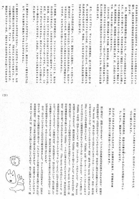 111206_heguri29