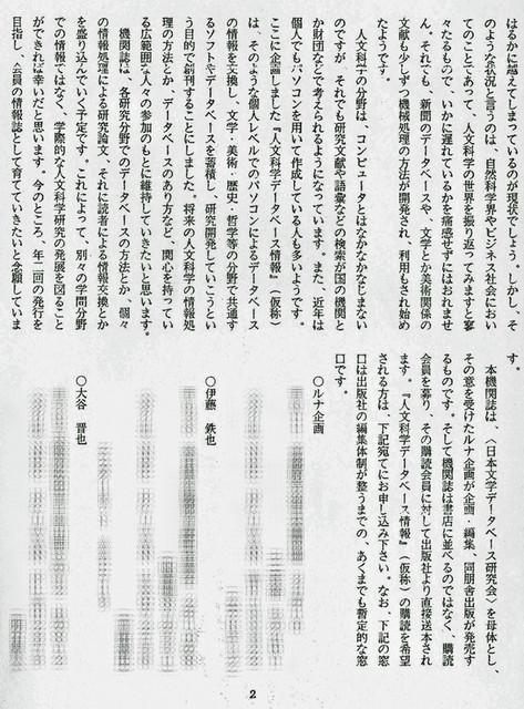 111208_heguri52b