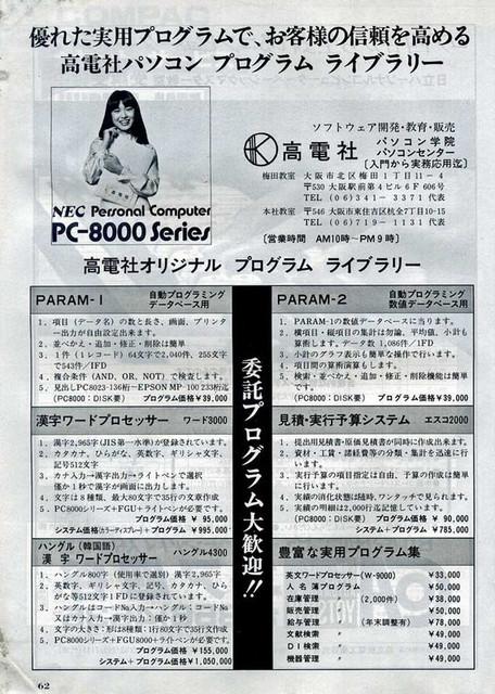 111225_iokiji3