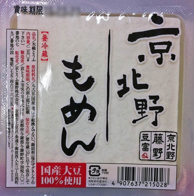 111230_2toufukitano