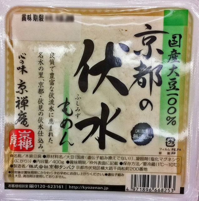 111230_toufufukusui