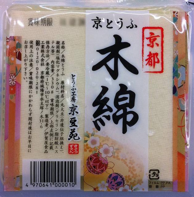 111230_toufukyou
