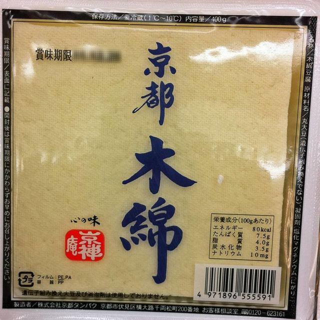 111230_toufukyouto
