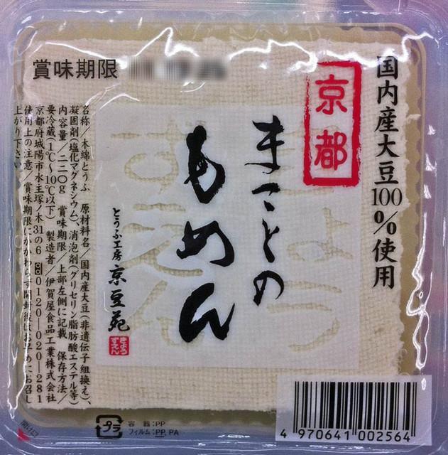 111230_toufumakoto