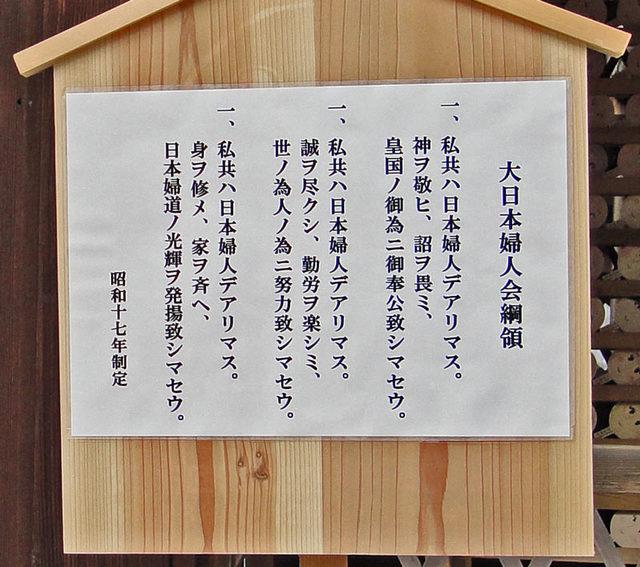 120103_fujinkai