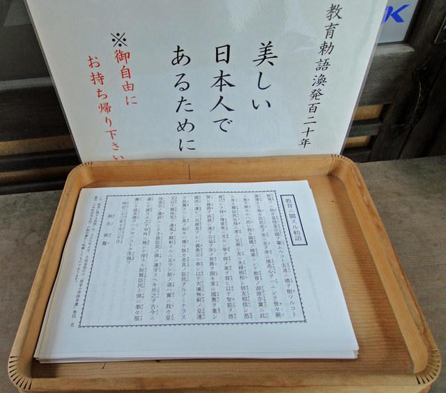 120103_tyokugo