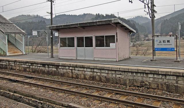 120309_kamiiwamieki