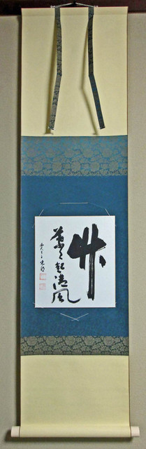 120319_jiku
