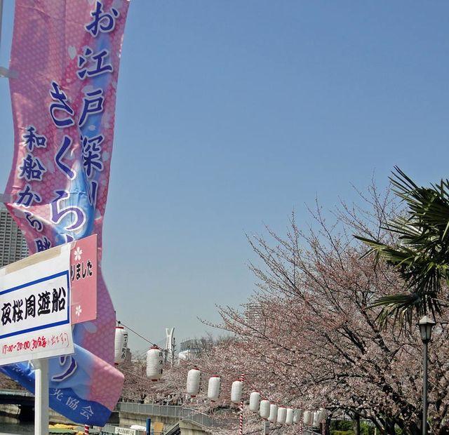 120406_fukagawa2