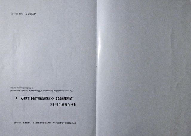 120407_book1