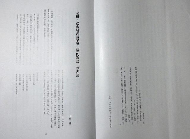 120407_book2