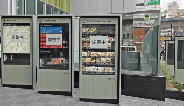 120420_hikarie2