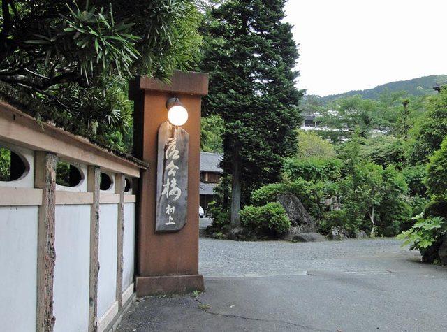 120528_entrance