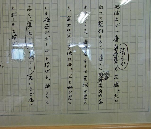 120610_genkou1