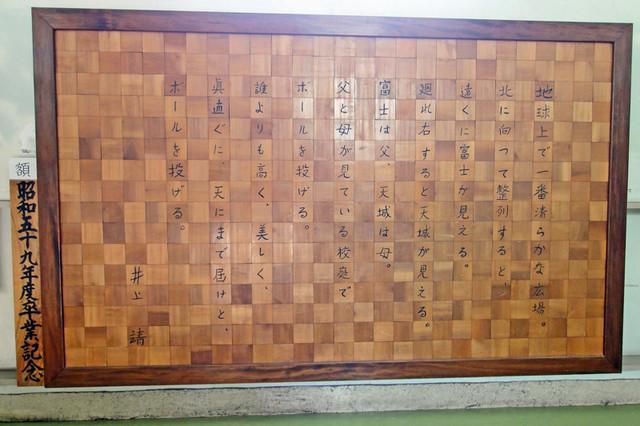 120610_mozaiku