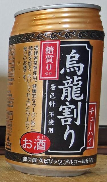 120610_0uronsizuokakimurainryou