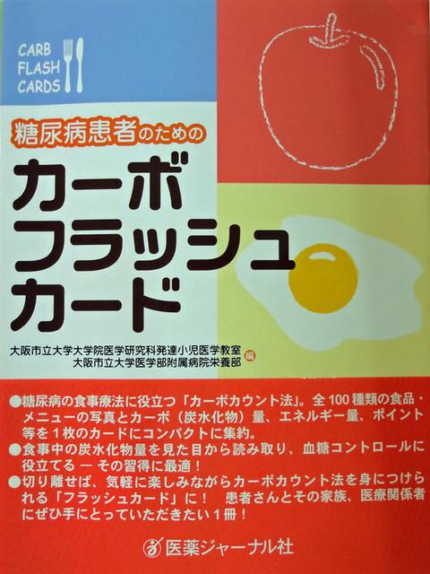 120813_book1