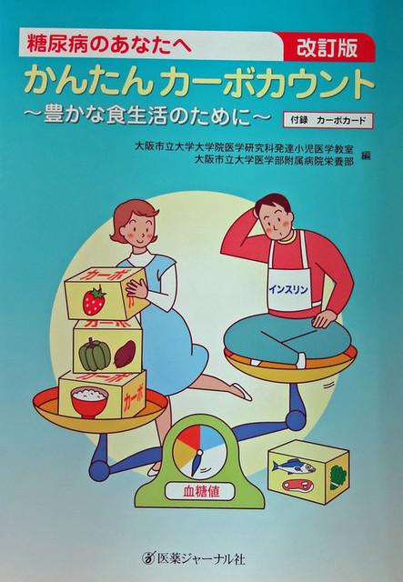 120813_book2
