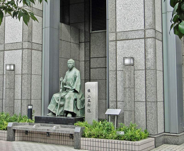 121012_kogoro