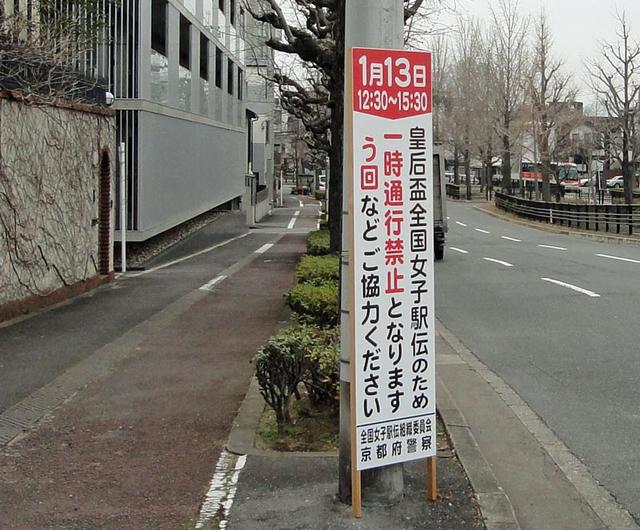 130113_ukai