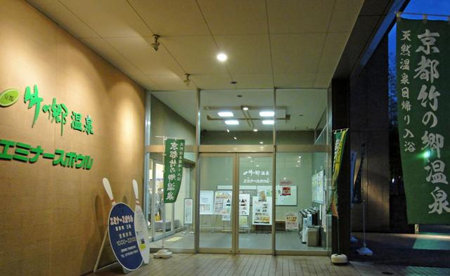 130124_takenosato2
