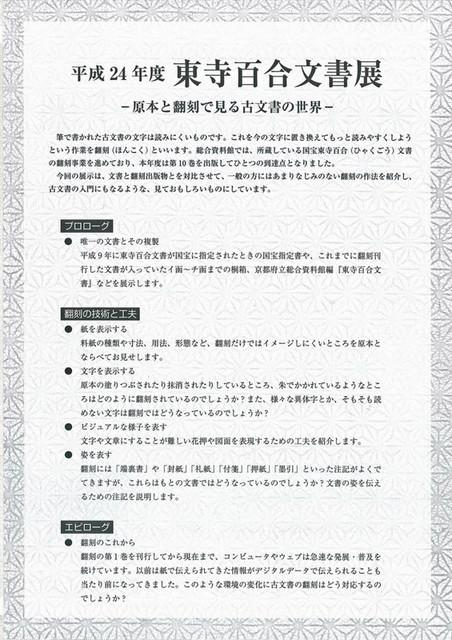 130223_honkoku2