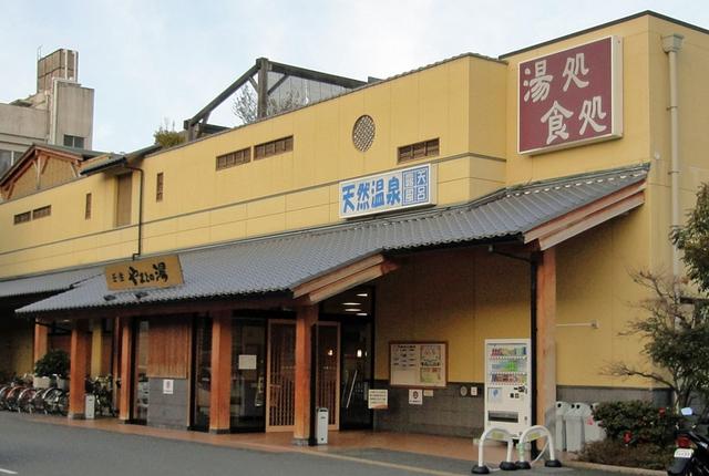130216_yamatonoyumibu