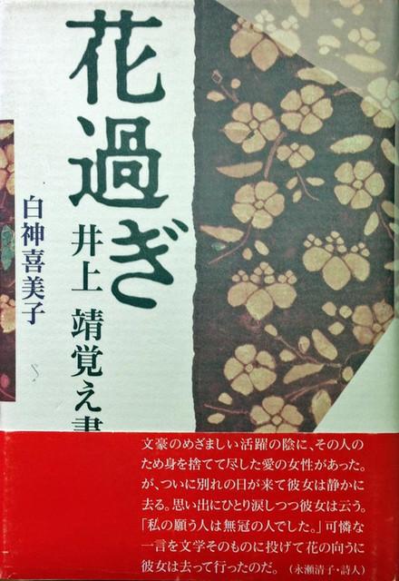 130317_sirakami