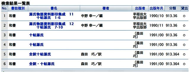 130424_kensaku