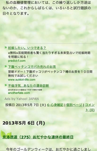 130508_koukoku2