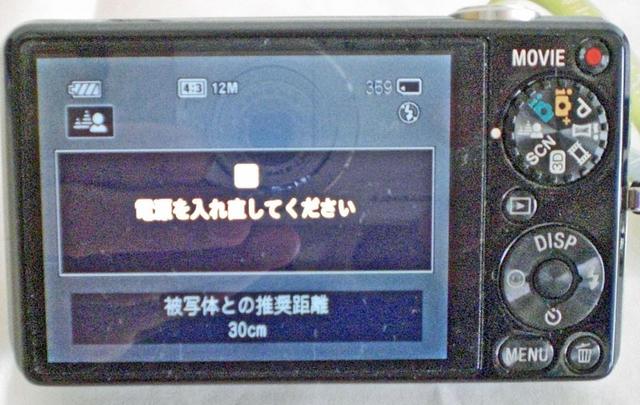 130509_camera2