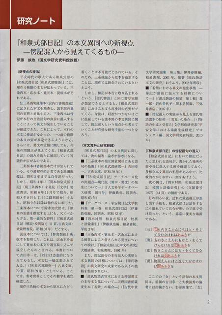 130521_news312